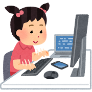 パソコンで学ぶ子供.png